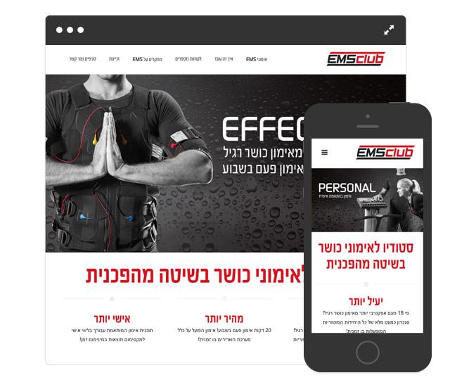 ems_website