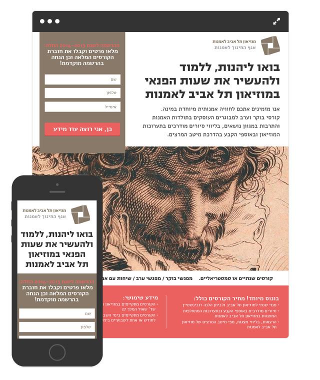 museum_campaign